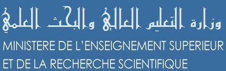 Ministry Of Higher Education And Scientific Research Mesrs Taqaway